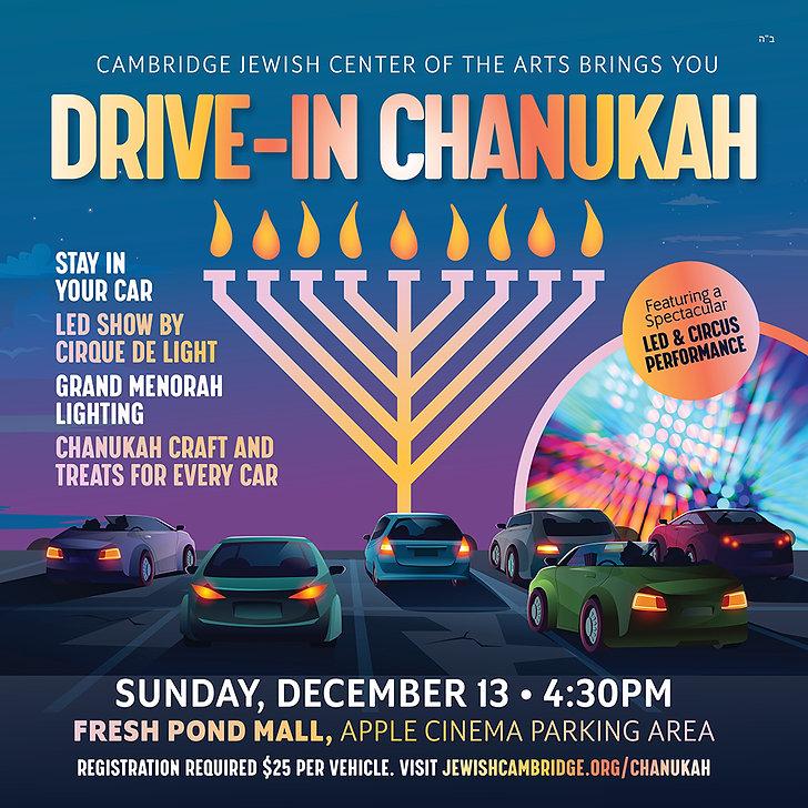 Chanukah Drive In Cambridge.jpg