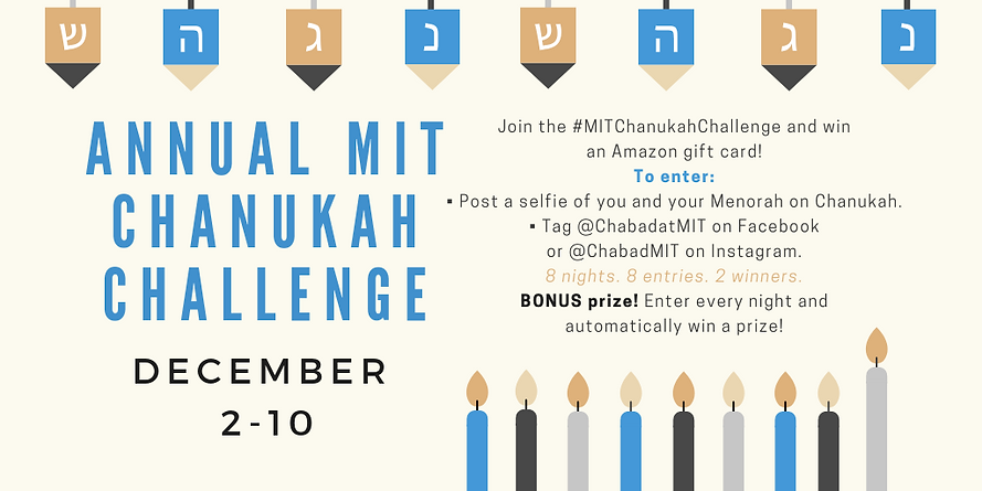 Chanukah challenge.png