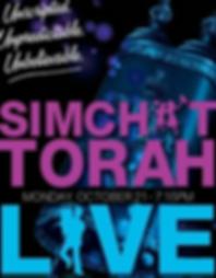 Simchat torah (9).png