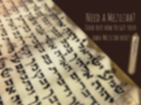 Need a Mezuzah_ (1).png