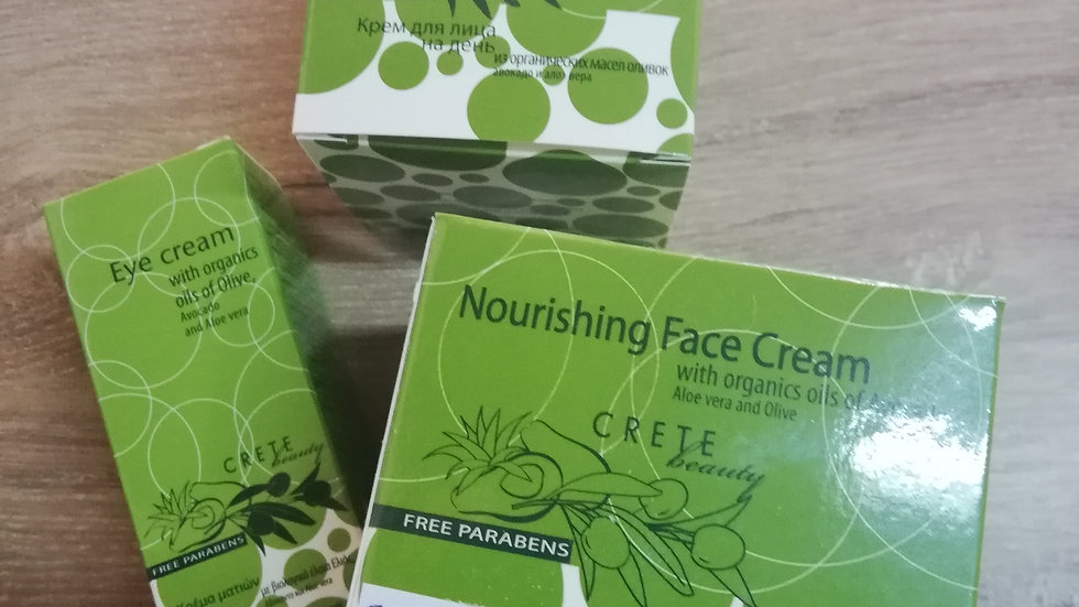 Face offer for normal and mix skin