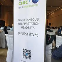 CHIC Translation Service
