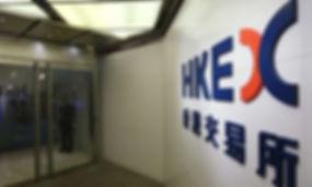hkex-730x438-2.jpg