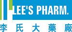 Lee's Pharm.jpeg