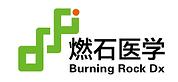 Burning Rock Biotech.png