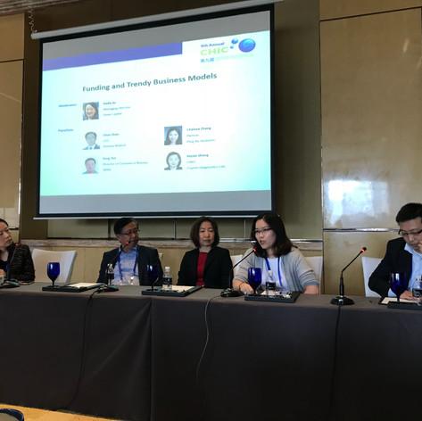 Chelsea Zhang, Partner, Ping An Ventures