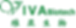 VivBiotech_Logo_ChineseEnglish.png