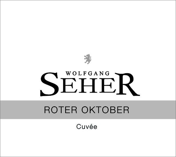 2017 ROTER OKTOBER Cuvée