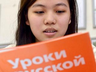 4 методических приема работы с детьми-инофонами на уроках русского языка