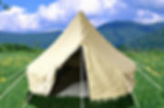 Tipi Tent, Canvas Tent, Tipi Tent Buy, Tipi Tent Import, Camping Tent, Buy Tipi Tent, Buy Camp Tent, Tipi Tent Pakistan, Canvas Tents, UK Tents, Tipi Tent