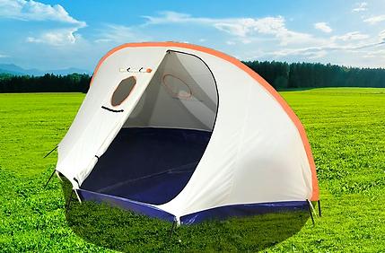 Navis Tent.png