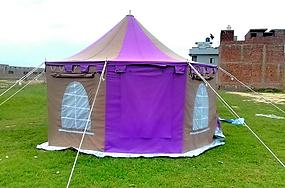 Circus Tent.png