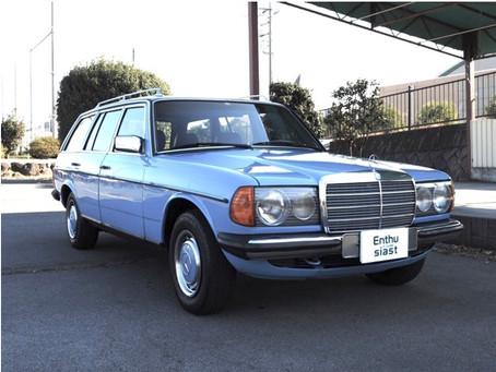 Mercedes Benz W123 300TDT