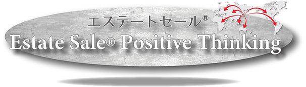 ポジティブシンキング ロゴ.jpg
