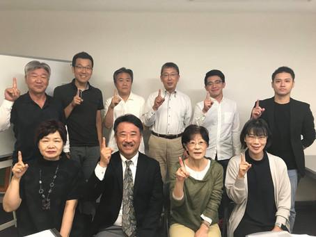 生前整理エステートセール認定講座  名古屋1期生誕生です!