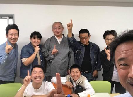 生前整理エステートセール認定講座  大阪1期生誕生です!