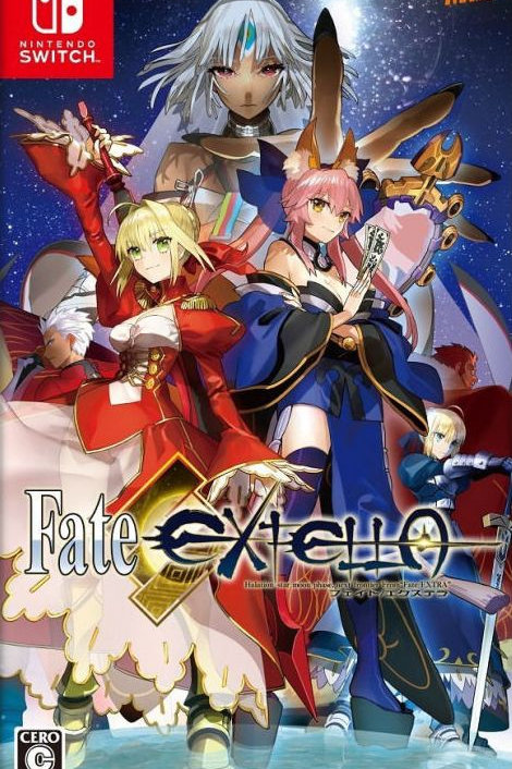 Fate Extella The Umbral Star Nintendo Switch