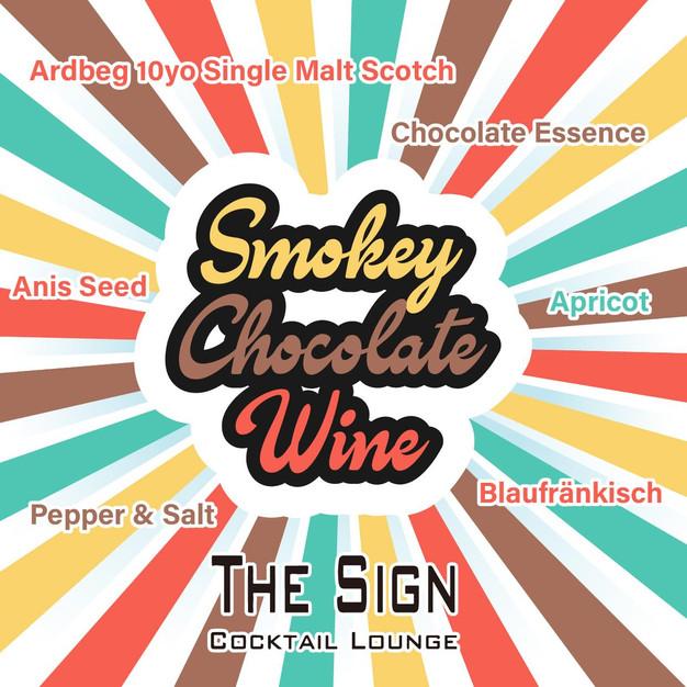 Smokey_Chocolate_D.jpg