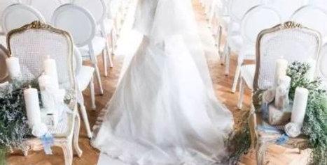 25 Ft. White Wedding Runner