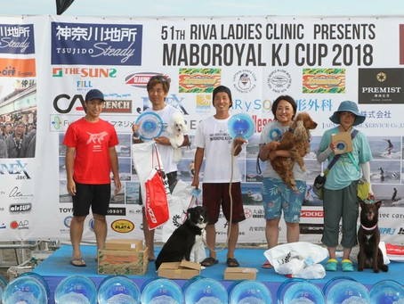 51TH MABOROYAL KJ CUP 2018 DOG SURFING CLASS
