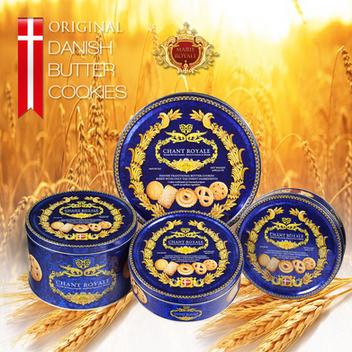 Danish Buttter Cookies