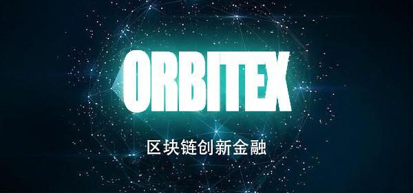 Orbitex交易所深度解析:股市与币市的区别