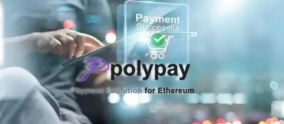 未來支付新趨勢-polypay深入探討