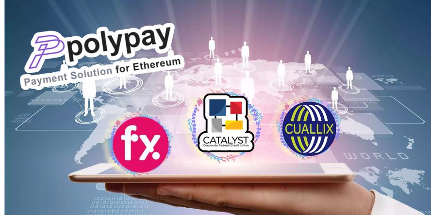 polypay帶動區塊鏈跨境匯款的挑戰與機會