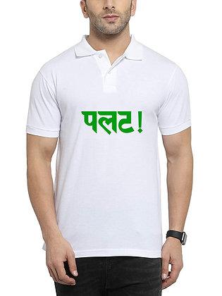 Palat Printed Regular Fit Polo Men's T-shirt