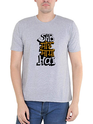 Sab Moh Maya Hai Printed Regular Fit Round Men's T-shirt