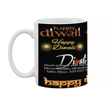 Diwali Printed Ceramic Coffee Mug 325 ml