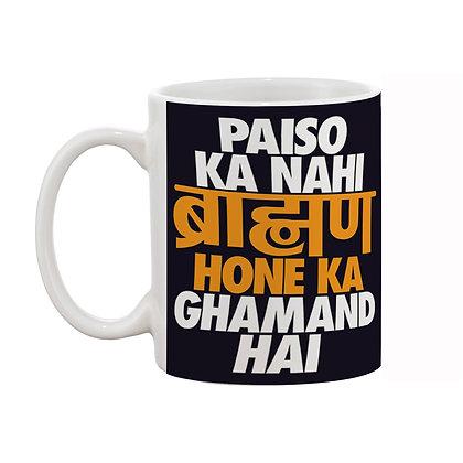 Paiso ka nahi Bramhin hone ka ghamand hai Printed Ceramic Coffee Mug 325 ml