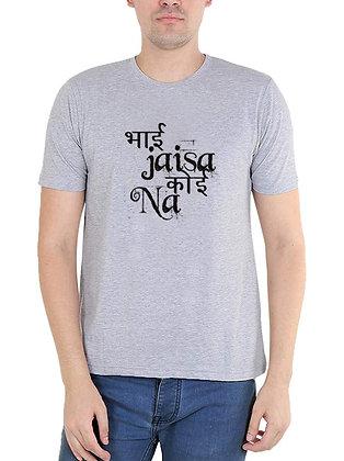 Bhai Jaisa Koi Na Printed Regular Fit Round Men's T-shirt