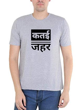 Katai Zeher Printed Regular Fit Round Men's T-shirt