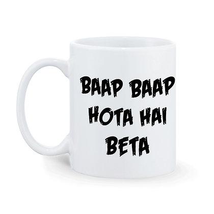 Baap Baap Hota Hai Beta Printed Ceramic Coffee Mug 325 ml
