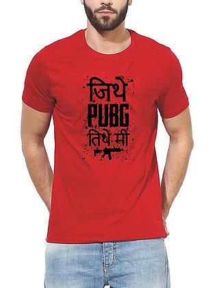 JITHE PUBG THE ME Printed Regular Fit Round Men's T-shirt