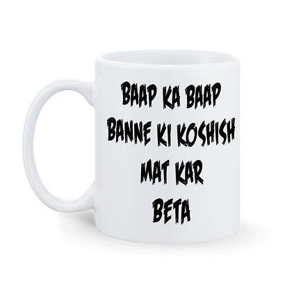 Baap ka Baap Banne KI kOSHISH mat kar Beta Printed Ceramic Coffee Mug 325 ml
