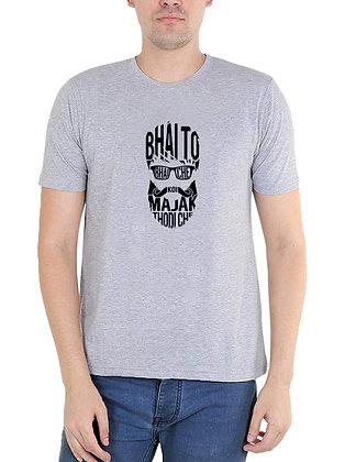 Bhai Aaj to Printed Regular Fit Round Men's T-shirt