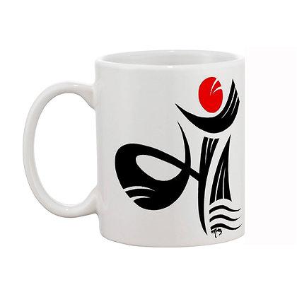 Maa Printed Ceramic Coffee Mug 325