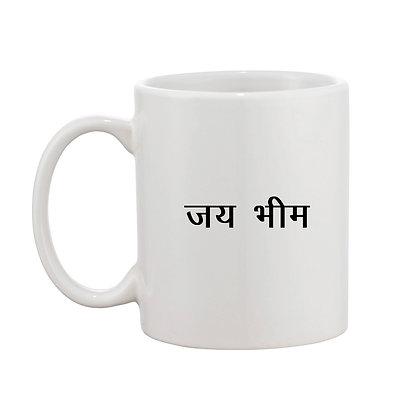 Jai Bhim Printed Ceramic Coffee Mug 325 ml