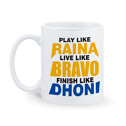Play Like Raina Printed Ceramic Coffee Mug 325