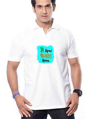 Main Apna Favourite Hoon Printed Regular Fit Polo Men's T-shirt