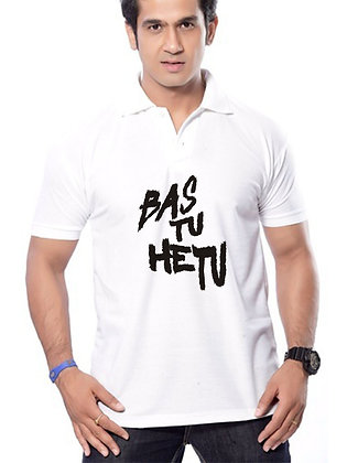 Bus Tu Hai Tu Printed Regular Fit Polo Men's T-shirt