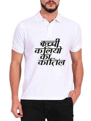 Kachchi Kaliyo Ka Katil Printed Regular Fit Polo Men's T-shirt