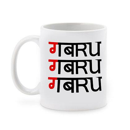 Gabbru Ceramic Coffee Mug 325 ml