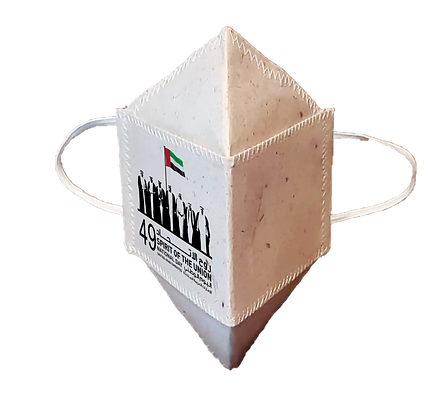 ZENplanet (2-PLY) UAE National Day ABACA Face Mask ©