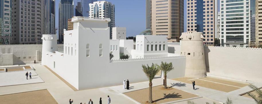 QASR AL HOSN Landmark 18th-century palace & fort