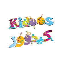 kidoos logo eng arab