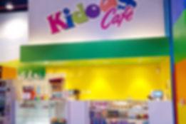 kidoos cafe_edited.jpg