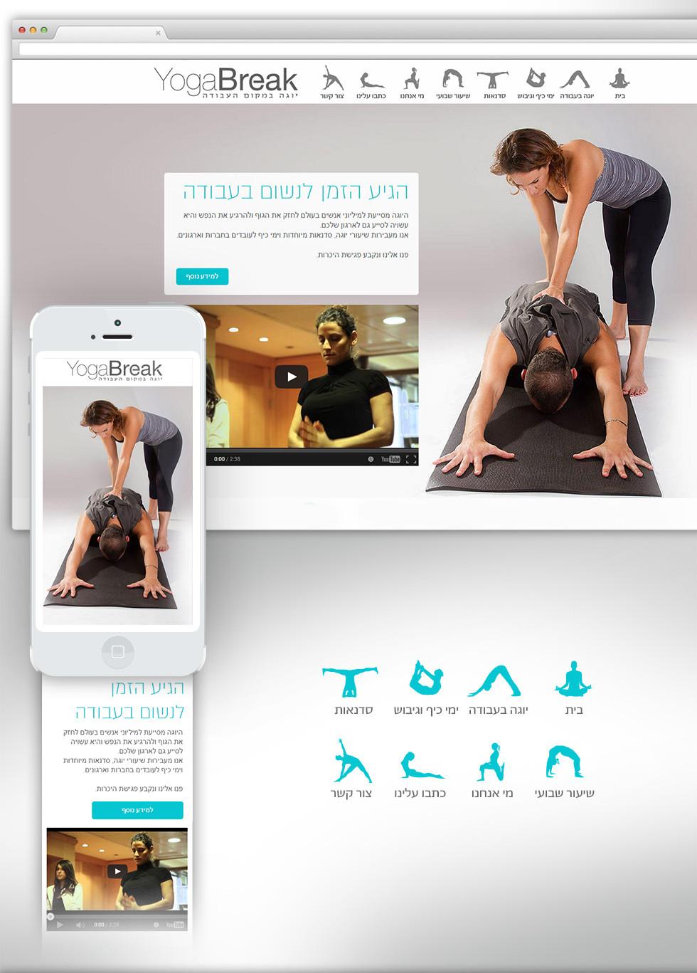 yoga-break-01.jpg